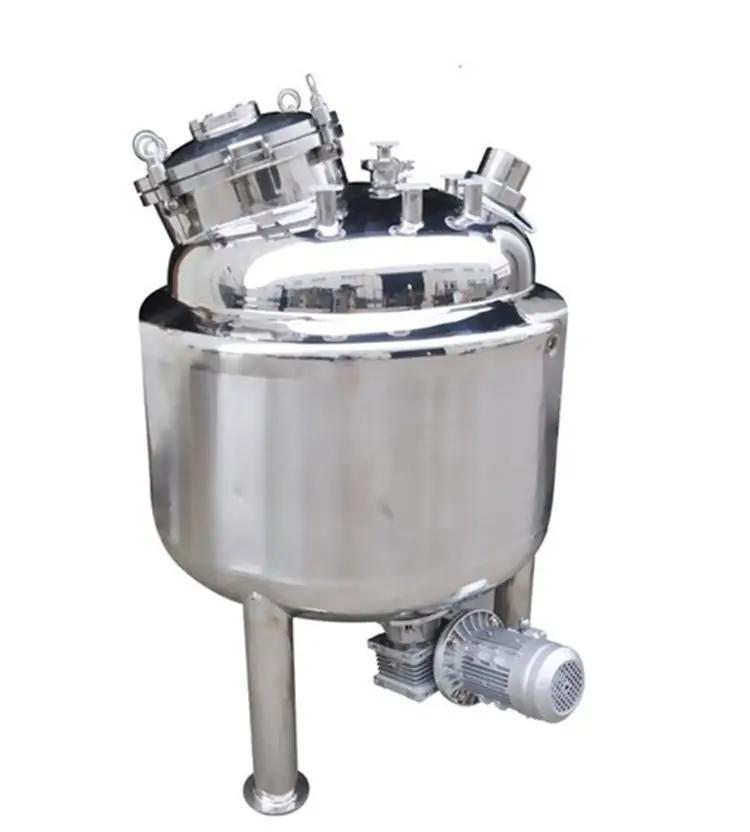 磁力搅拌罐-不锈钢搅拌罐